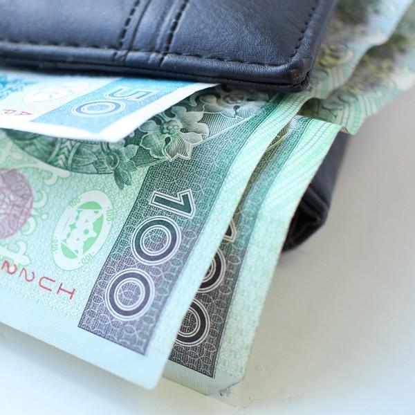 pożyczka gotówkowa pozabankowa