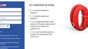 Konto bankowe dla obcokrajowca lub dla obywatela Ukrainy