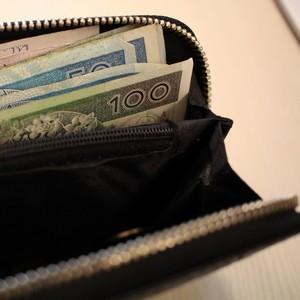 pożyczki dla bezrobotnych